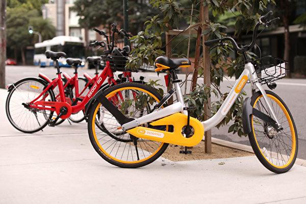便捷出行新方法 共享單車火熱