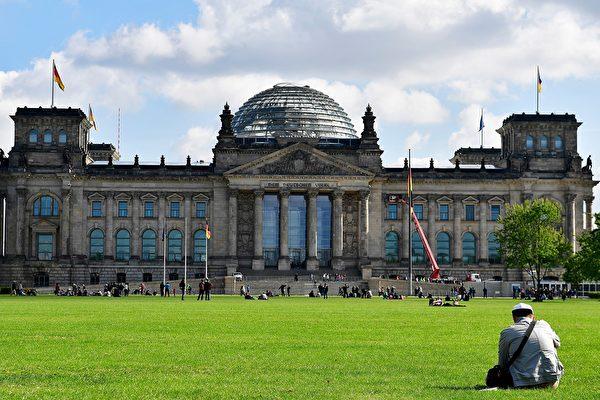 德國《人權問責法》請願案成功遞達