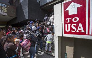 疫情持續之下 拜登將難民額度大幅增加八倍
