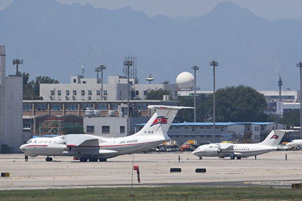 南韓媒體援引消息說,北韓駐多國大使被召回平壤開會,而北韓外相李勇浩已被撤換。圖為2018年6月20日,北韓高麗航空公司的飛機停放在北京國際機場。(GREG BAKER/AFP via Getty Images)