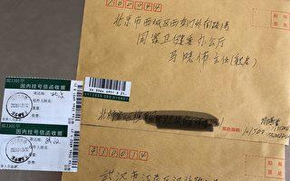 中共肺炎疫情 律師謝燕益質疑政府為何隱瞞實情