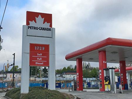 大温哥华Petro-Canada加油站油价