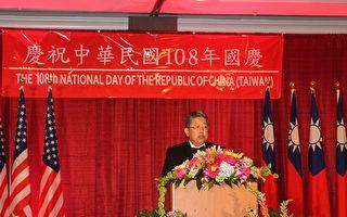 """""""大道不惑、勉力提升台湾之国际声誉"""""""
