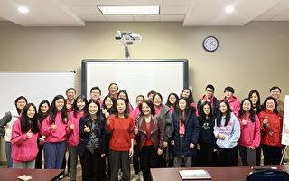 2020海外青年英语服务营开启招生