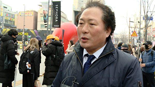 南韓總統直屬政策企劃委員會國際合作委員長、慶熙大學教授林采源也來到集會現場。(新唐人影片截圖)