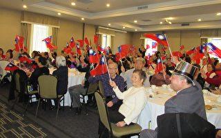 新年团拜 加京侨界积极参与台大选