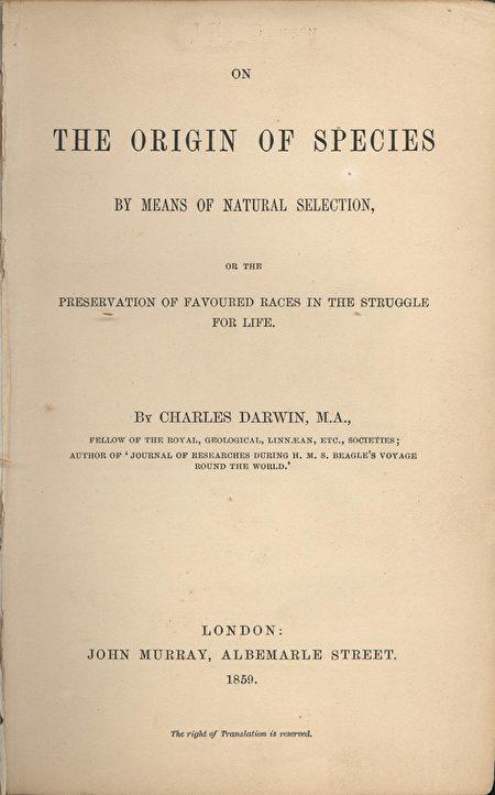1859年版《物種起源》的扉頁(公有領域)
