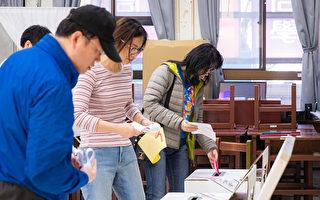 移居台灣首投族:住過香港就知道選票珍貴