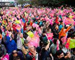 台灣大選反共潮高漲 鼓舞中港人民爭自由