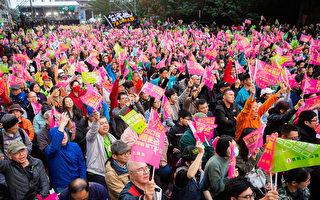 【更新】蔡英文破817萬票 民進黨立委過半