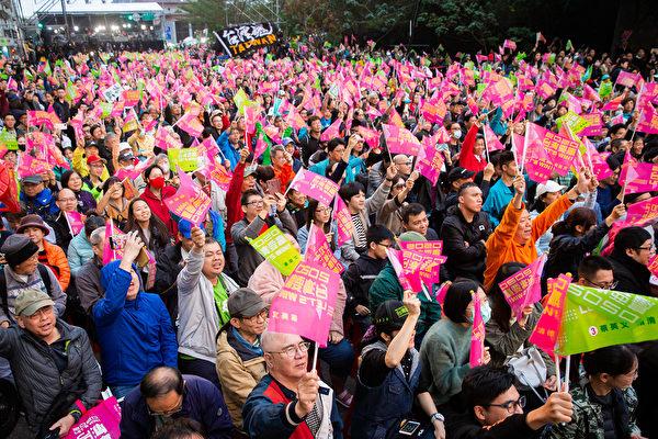 【更新】蔡英文破817万票 民进党立委过半