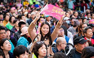 袁斌:向往自由的大陆人为何为台湾大选干杯