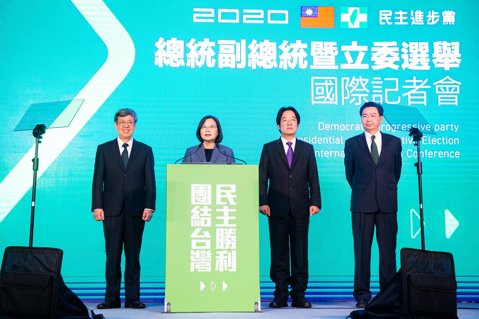 台灣2020年大選,蔡英文獲勝。分析指出,這給中共對台政策帶來重重的一擊。(陳柏州/大紀元)