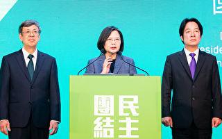 台湾大选蔡英文大胜 中共散播假新闻失败