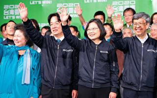 民進黨總統立委雙贏 學者:有兩大主因