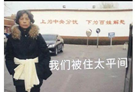 上海孫洪琴因房宅被強拆無家可歸,一度住在醫院太平間。(受訪者提供)