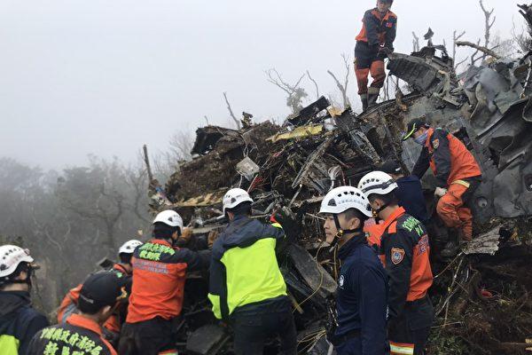 台灣黑鷹機失事獲救關鍵 女記者即時報座標