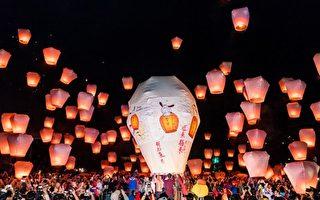 黃曆新年遊台灣  三大節慶迎鼠年新氣象