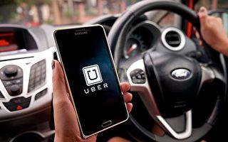 CPUC裁定:Uber和Lyft需将司机归为正式雇员