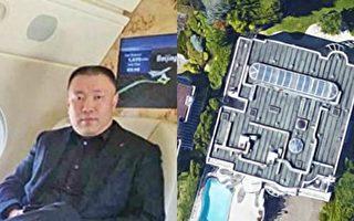 华裔富商苑刚被杀案 凶手被判过失杀人