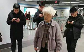 看守所不给看病吃药 上海89岁老人绝食抗议