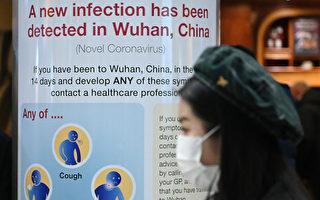 武汉疫情全球扩散 专家研究如何应对疫情