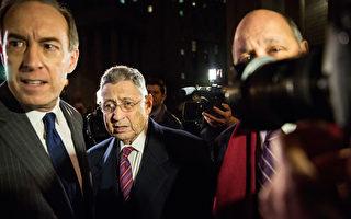 纽约州前众议长萧华贪腐定罪被部分推翻