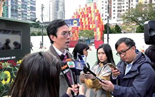 香港社民连年宵摊档设反修例展板