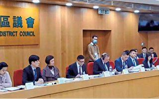 香港议员质疑警方权力过大