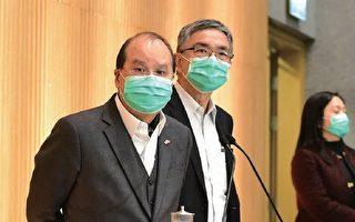 香港市民连日排队抢购口罩