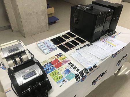 警方於去年12月10日兵分多路在台北市、新北市同步執行拘提搜索,逮捕6人到案,並查扣現金約47萬元新台幣、台聯卡、U盾、匯兌紀錄單據、存摺、手機、電腦、點鈔機等證物。