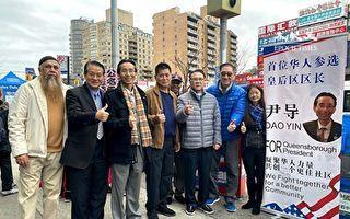 首位华人竞选皇后区区长  对连署达标有信心