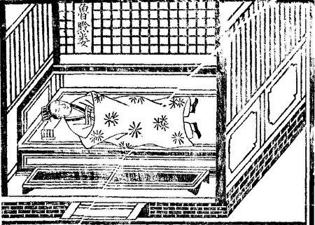 """汉 刘向《新刊古列女传》""""黔娄""""插图。(公有领域)"""