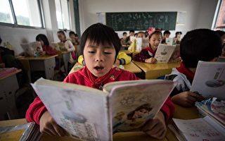 中共为何禁中小学使用境外教材