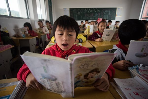 分析:中共為何禁中小學使用境外教材