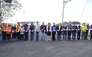 「吳厝橋」完成拓寬改建 22日正式通車