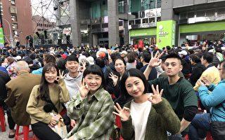 蔡英文競總士氣高昂 民眾:不想失去民主自由