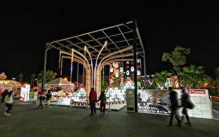 企業參展南投燈會 打造南島文化意象