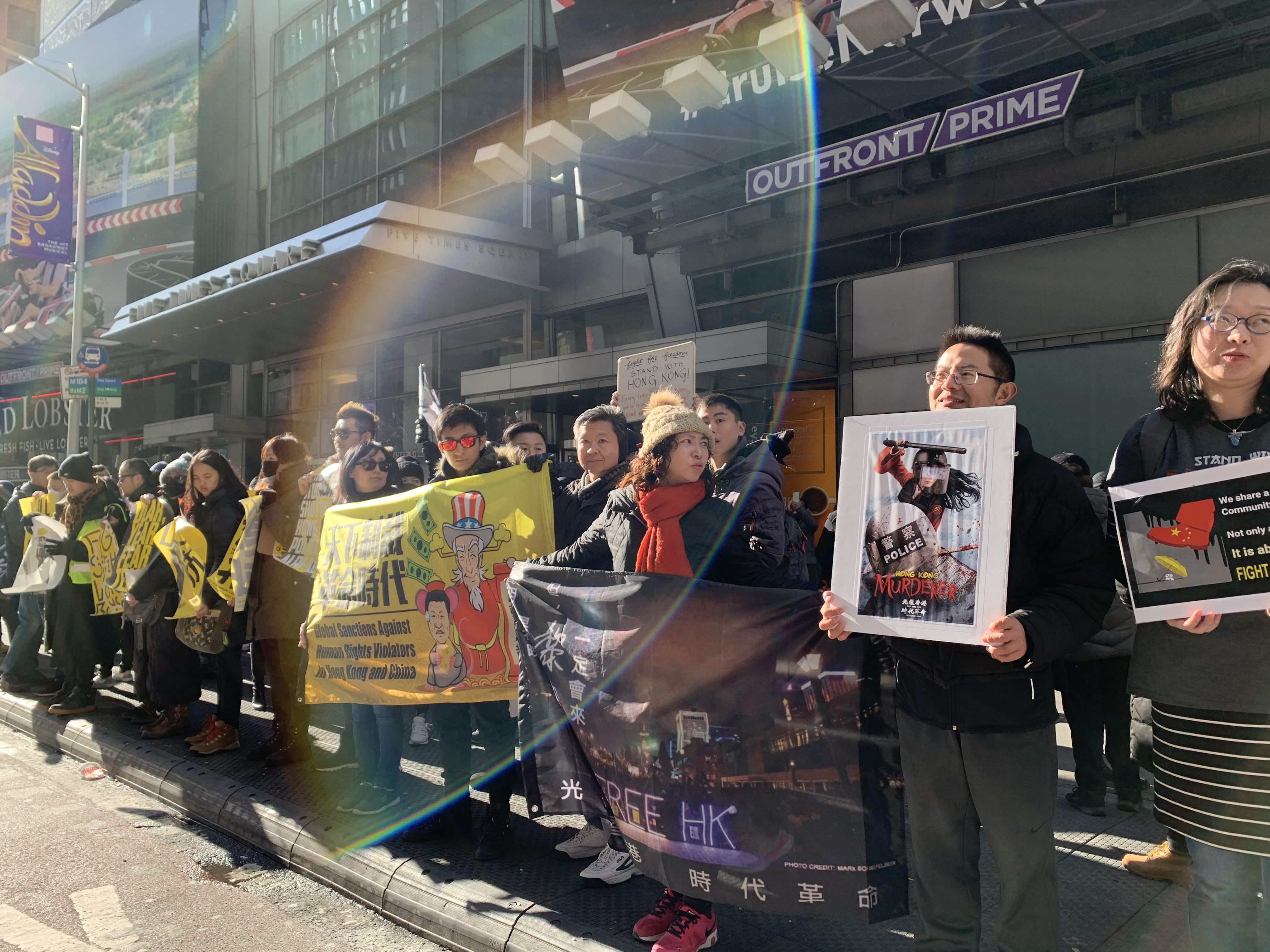 響應香港抗暴 紐約港人「制裁中共」遊行