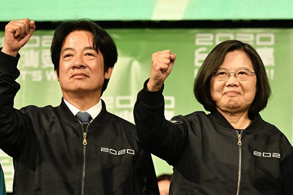 1月11日,蔡英文和副總統候選人賴清德宣布當選中華民國第15屆總統、副總統。(Sam Yeh / AFP)