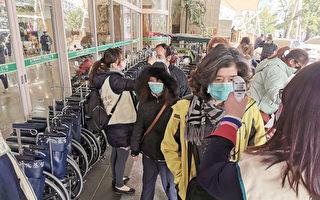 因应中共肺炎疫情 彰基:进入该院须配戴口罩