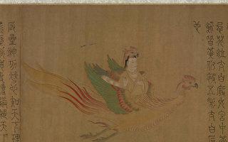 【馨香雅句】青龍白虎 朱雀玄武