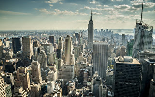 紐約州人口減少 減幅全國最大