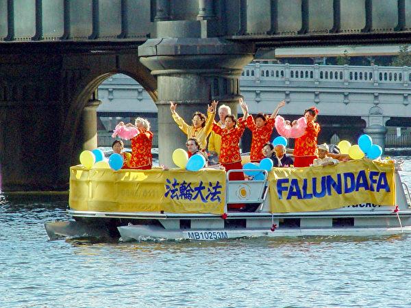 2003年5月17日,墨爾本部份法輪功學員在雅拉河上慶祝法輪大法日,中間黃衣者為Grace。(陳明/大紀元)