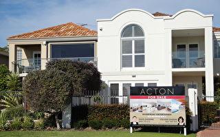 【AUSTPRO珀斯房地產專欄】2020年房地產出售策略