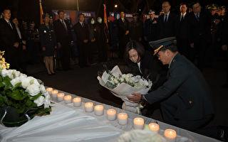 黑鹰直升机失事8将士殉职 1月14日公祭