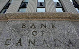 加國家庭負債增加 房貸再創新高