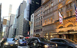 纽约州众议会通过提案包   严格管理豪华轿车