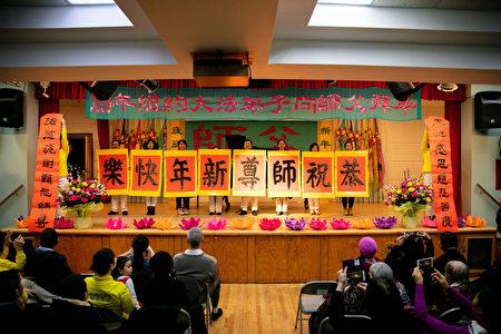 法輪功學員向李洪志先生恭賀新年快樂,對聯上書:「天地感恩慈悲苦度,法徒跪謝難忘師尊」。(大紀元)