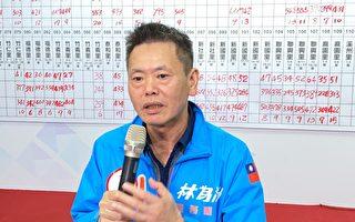 國民黨改名?林為洲建議「中華民國國民黨」